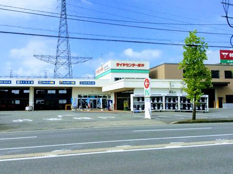 タイヤセンター福井
