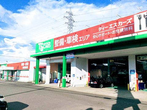 TS CARS(ティーエス・カーズ)