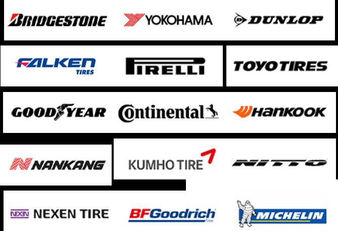 タイヤメーカー一覧